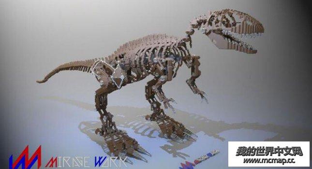 8.0机械恐龙骨地图