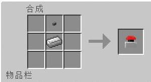 1.7.10 生物炸弹MOD